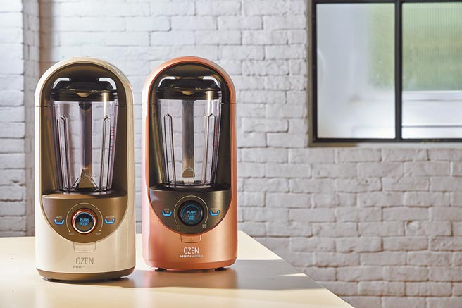 韓國漢森OZEN真空抗氧破壁食物調理機,台灣獨家限量晶鑽白與玫瑰粉金機型。(OZEN提供)