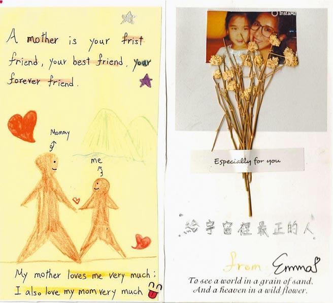 代言人小禎女兒Emma手作卡片封面。(OZEN提供)