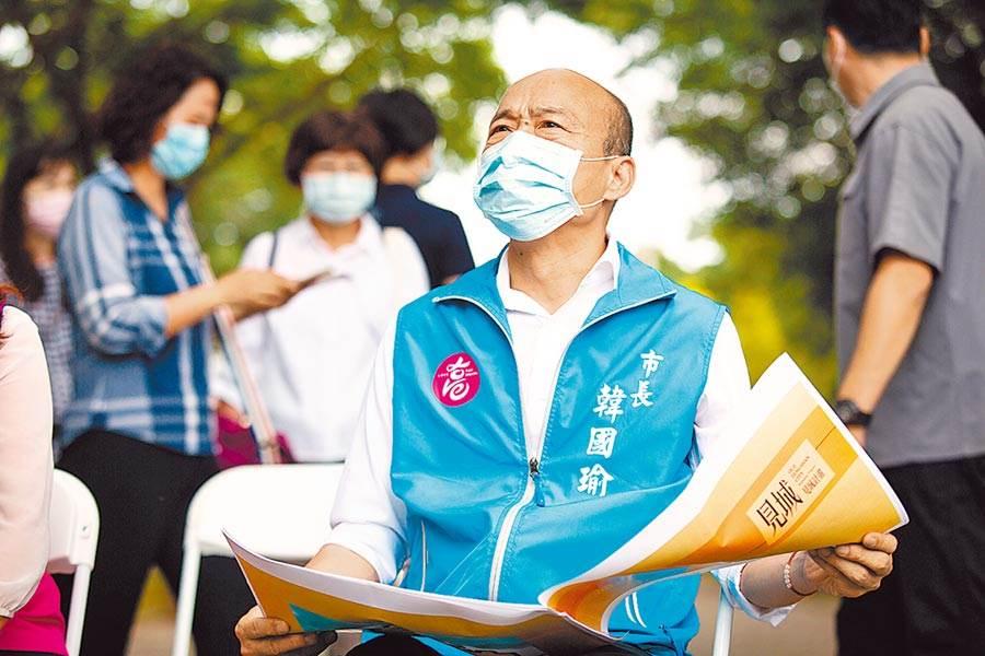 高雄市長韓國瑜在答辯書中表示,他會勤奮不懈為高雄打拚。(本報資料照片)