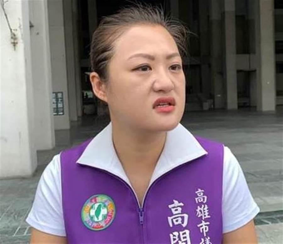 民進黨高雄市議員高閔琳。(圖/本報資料照)