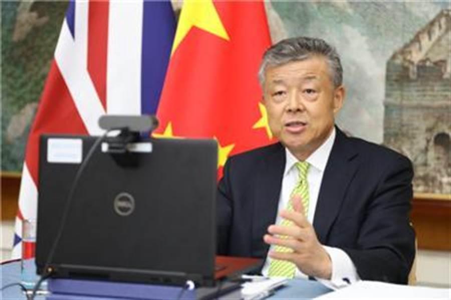 大陸駐英大使劉曉明指英國也有少數政客沉迷於冷戰思維。(央視)