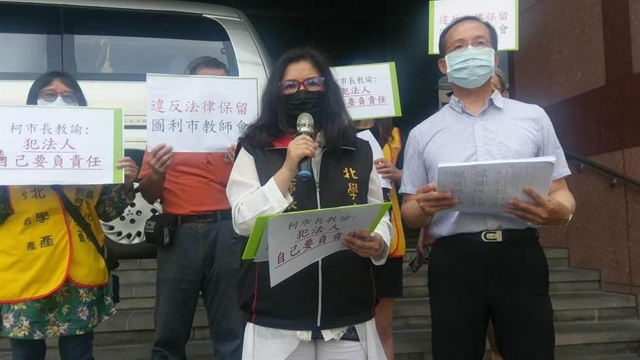 北學產理事長李惠蘭(持麥克風者)6日到台北地檢署告發台北市教育局長曾曾燦金涉嫌圖利。(陳志賢攝)