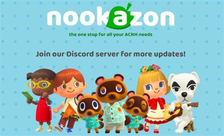 有網友創立 Nookazon 平台,可讓《集合吧!動物森友會》的島主進行交易。(摘自Nookazon)