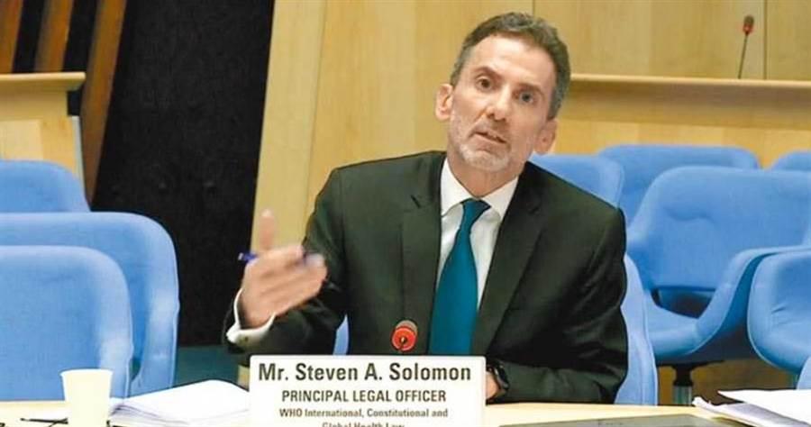 世衛組織法律顧問史蒂文·所羅門表示,感謝台灣在新冠肺炎疫情貢獻。(圖/中國時報翻攝自WHO)