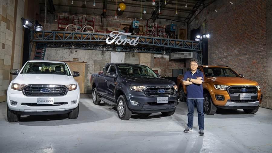 福特六和發表New Ford Ranger全能型(左起)、職人型、運動型3款新車,展現品牌在動力科技、越野性能、先進智駕安全科技等面向引領皮卡市場的企圖。(福特六和提供)
