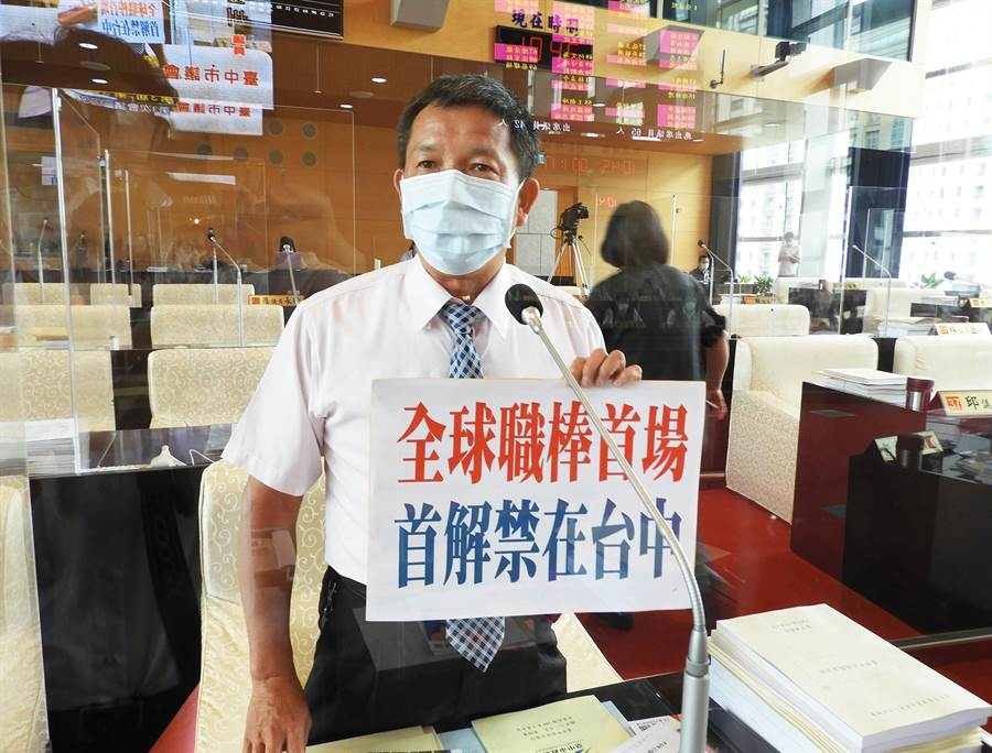 台中市議員劉士州今天於市議會中,關心全球職棒首場在台中,建議市府協助做好防疫配套措施。(陳世宗攝)