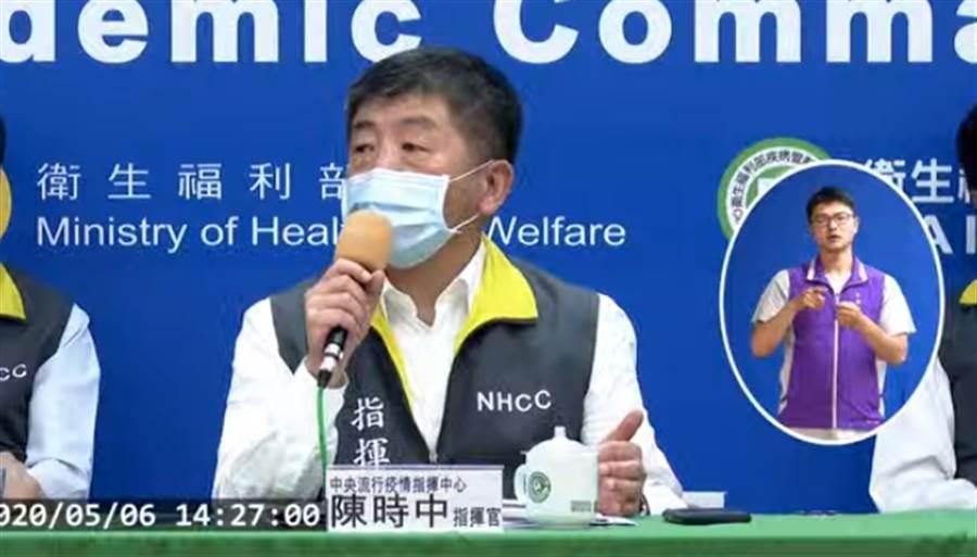 疫情指揮中心指揮官陳時中也表示,目前看來大家還是不很明白紓困的各項條件、證明及手續。(圖擷自指揮中心記者會)
