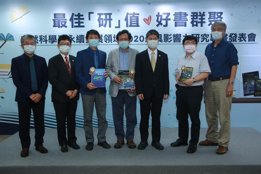 科技部首次舉辦「最具影響力研究專書」徵選,今(6)日公布「自然科學及永續發展」領域獲選3本書籍,分別是《台灣地質概論》、《台灣區域海洋學》及《愛因斯坦冰箱》。(科技部提供/李侑珊台北傳真)