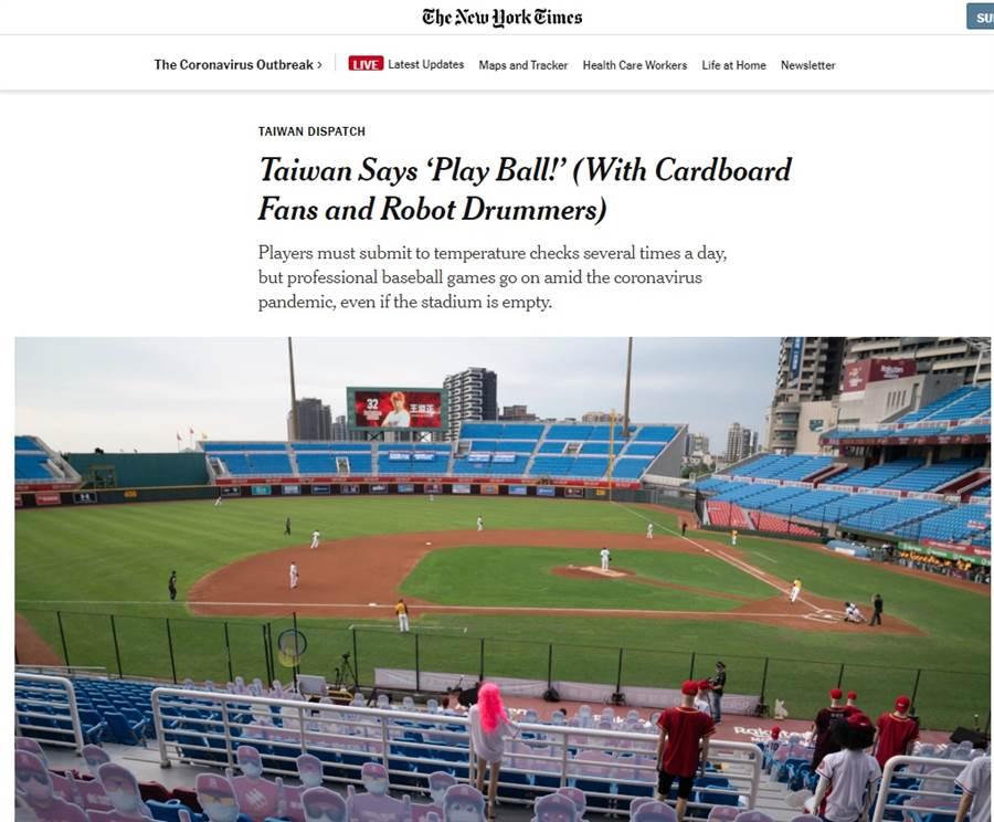 《紐約時報》長文報導中職正進行比賽。(截自紐約時報)