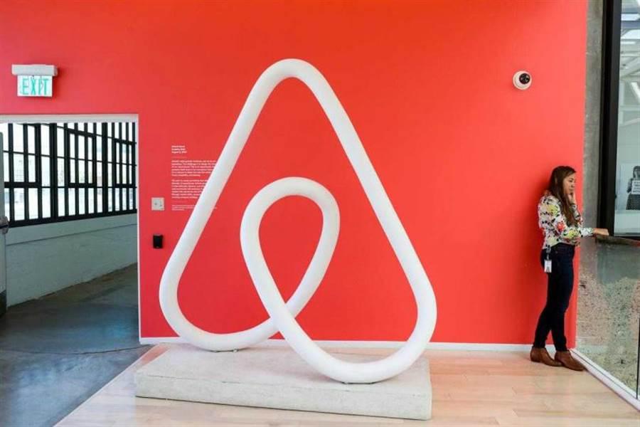 Airbnb的財務狀況也許沒有想像中穩定?(圖/Reuters)
