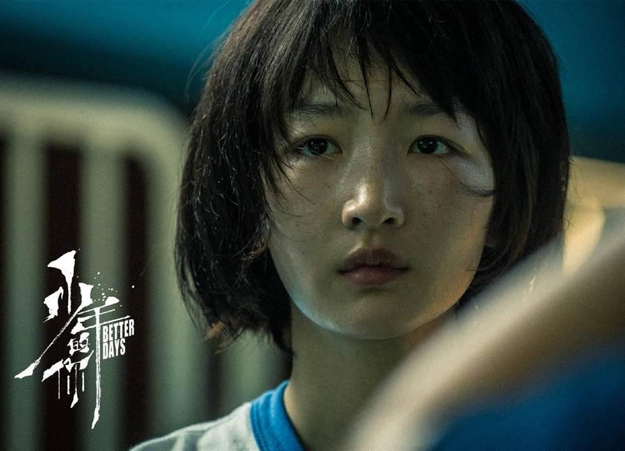 周冬雨憑《少年的你》奪得香港電影金像獎影后。(摘自微博)