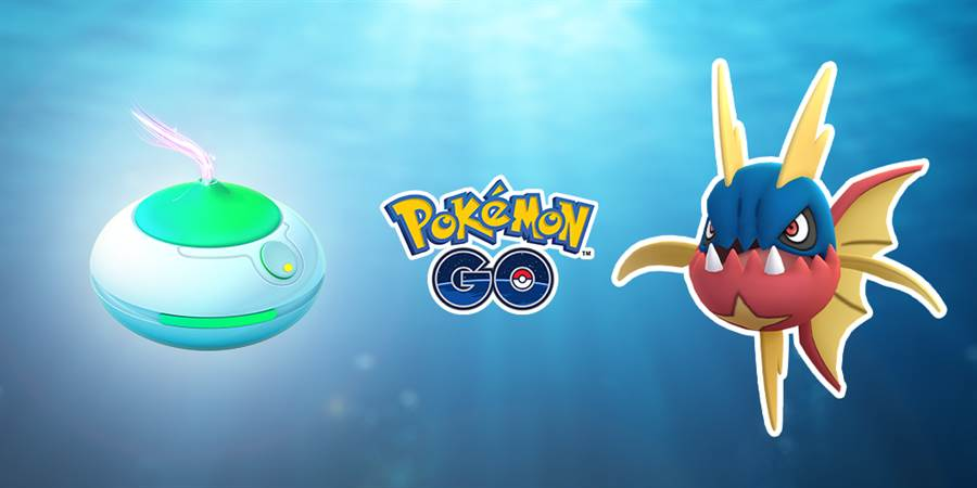 《Pokémon GO》5月薰香日活動內容公布。(摘自Pokémon GO官方部落格)