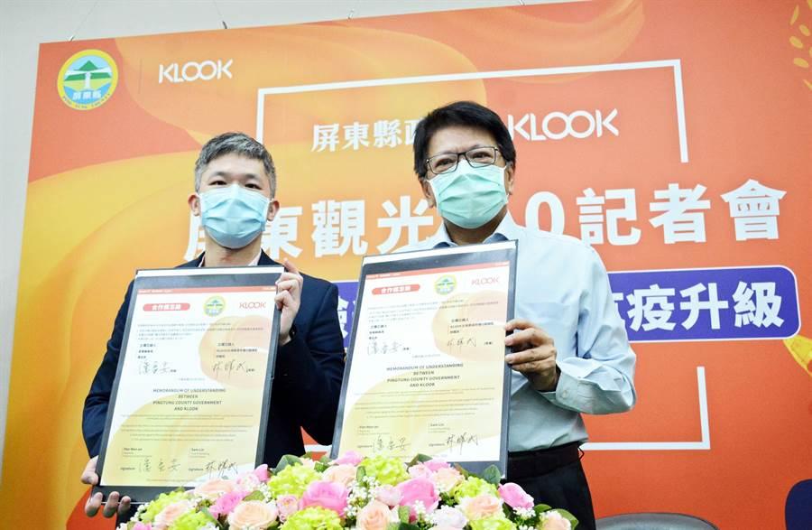 屏東縣長潘孟安(右)與知名旅遊體驗預訂平台KLOOK簽訂合作意向書,推升屏東觀光2.0,開創新的銷售通路。(林和生攝)