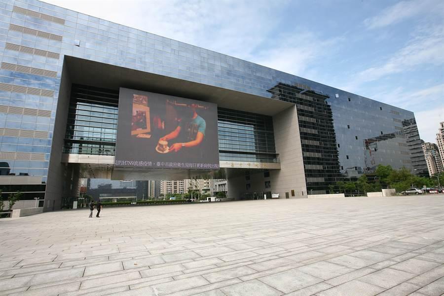 台中市府表示,監察委員8日下午1時30分至3時整,於大里區公所第三辦公廳3樓會議室接受民眾陳情。(盧金足攝)