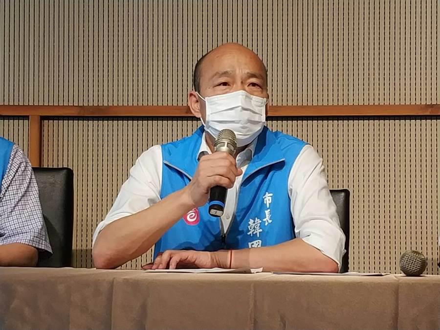 針對行政院紓困方案,高雄巿長韓國瑜6日宣布3原則。(曹明正攝)