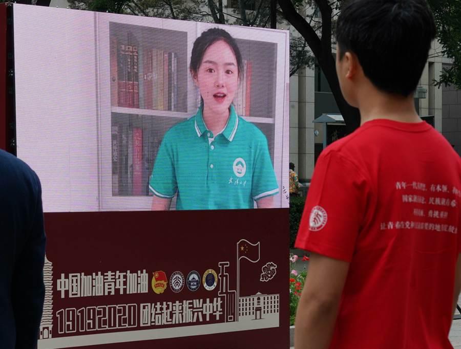 5月4日,北京大學舉辦紀念五四青年節系列活動,武漢大學青年代表通過連線現身參與。(新華社)
