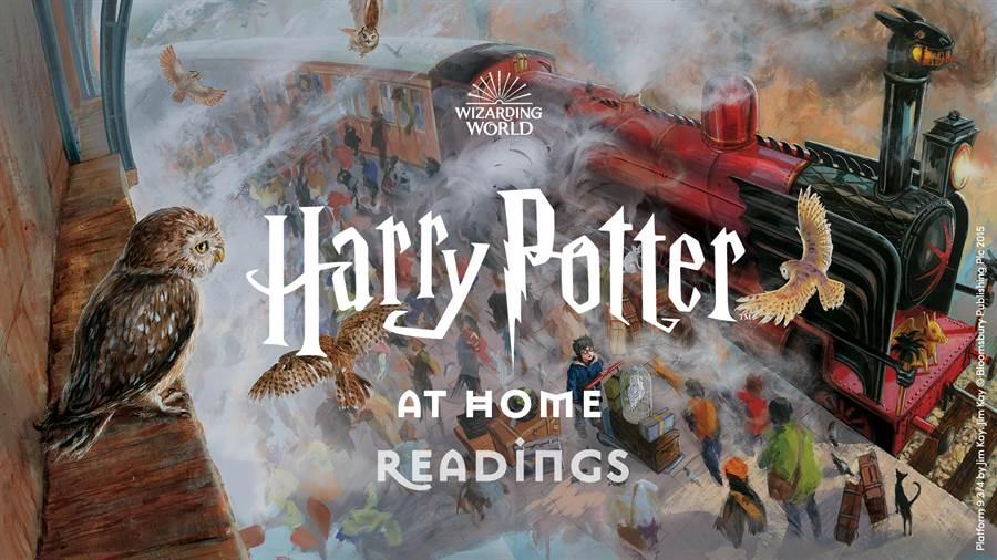 「Harry Potter At Home」計畫發起為讀者讀《哈利波特:神秘的魔法石》的活動,電影男主角丹尼爾雷德克里夫打頭陣。(Spotify提供/黃慧雯台北傳真)