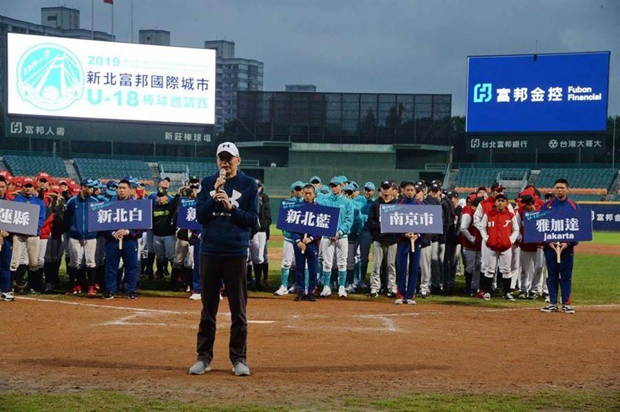 「新北國際城市U-18棒球賽」今年首度與中華民國棒球協會合作主辦;圖為去年賽事狀況。(新北市教育局提供/許哲瑗新北傳真)