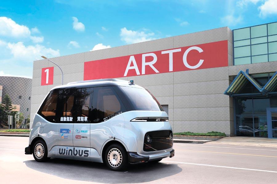 WinBus自駕電動小型巴士。圖/車輛中心提供