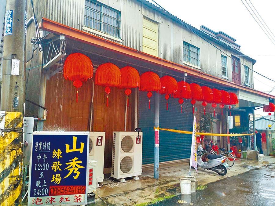 被告梅文魁殺害偵查佐劉三榮的台南市柳營區山秀練歌場。(本報資料照片)
