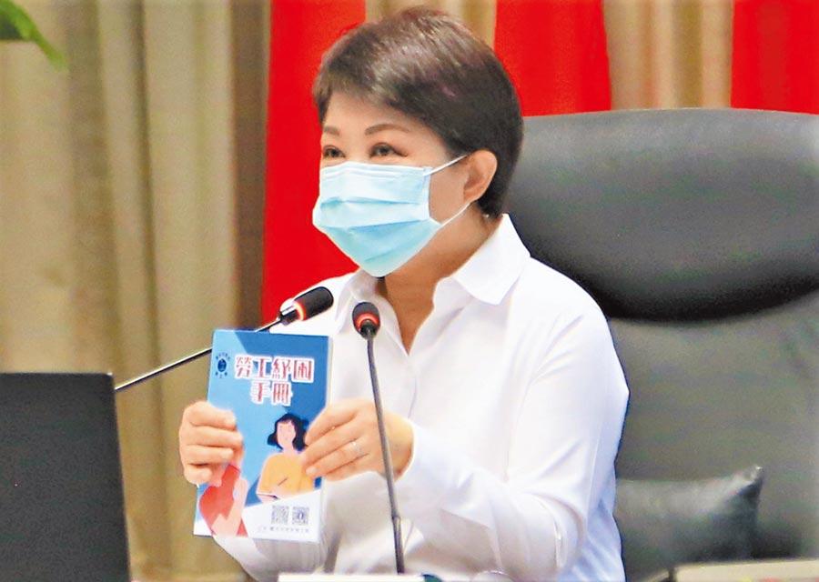 台中市長盧秀燕5日表示,勞工局自製「勞工紓困手冊」,提供勞工朋友更清楚的參考範本。(盧金足攝)