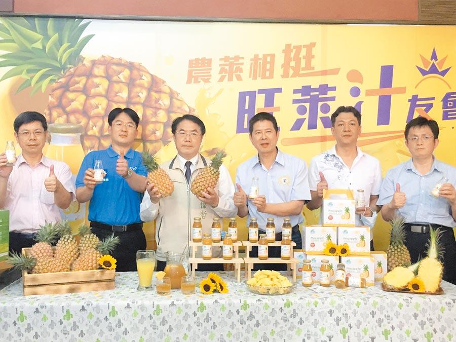 生技業者收購關廟金鑽鳳梨生產鳳梨汁,台南市長黃偉哲(左三)笑稱,不會削鳳梨也能輕鬆品嘗鳳梨。(曹婷婷攝)