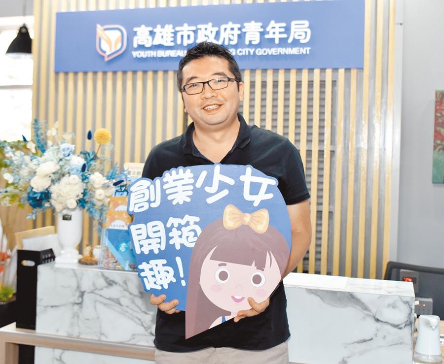 高雄市政府青年局長林鼎超6日將上「17直播」說明青年局政策。(林瑞益攝)