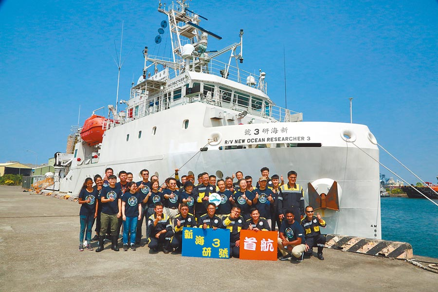國立中山大學管理營運的海洋研究船「新海研3號」前往南海北部海域進行海洋碳循環研究,未來更是海洋能源研究一大幫手。(國立中山大學提供/袁庭堯高雄傳真)