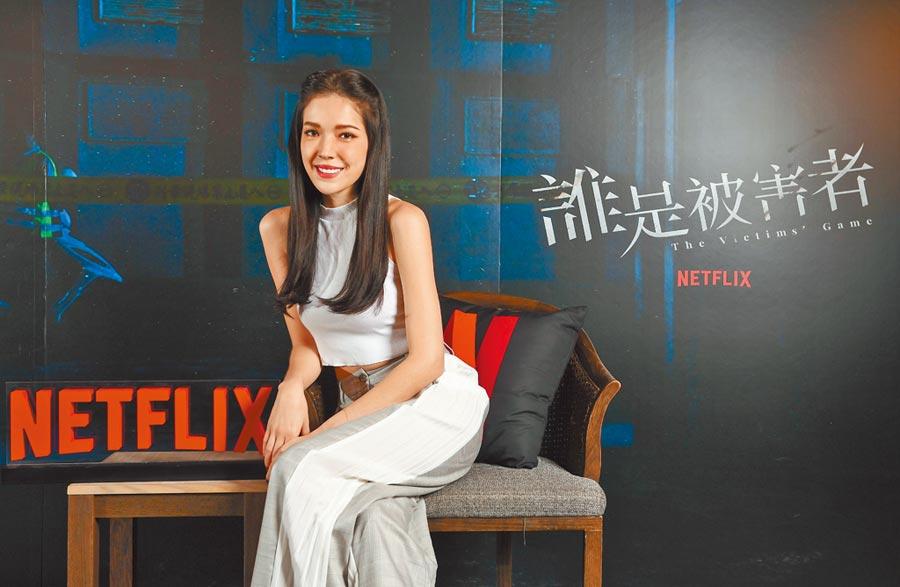 許瑋甯主演《誰是被害者》演技層次分明,備受讚許。(Netflix提供)