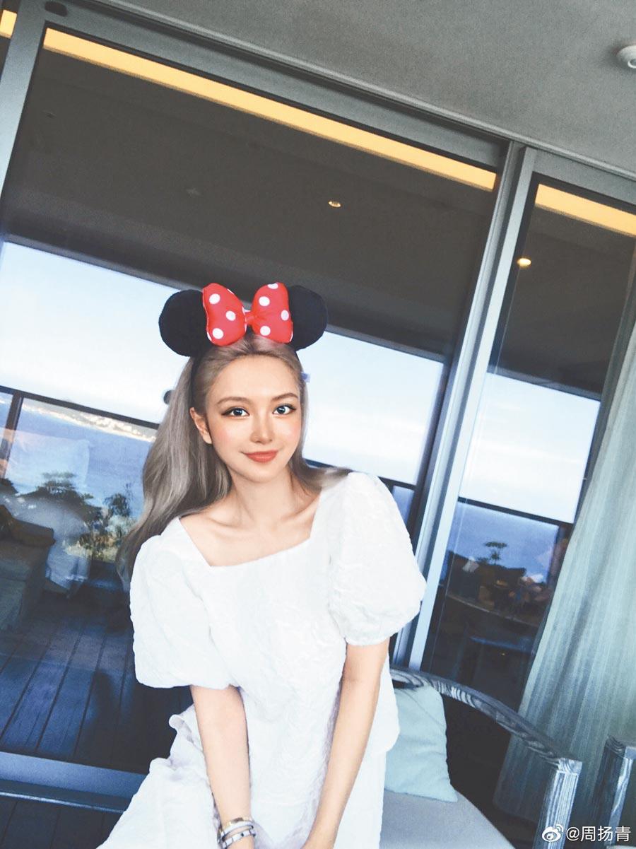 周揚青近日在社群網站分享染了新髮色。(摘自微博)