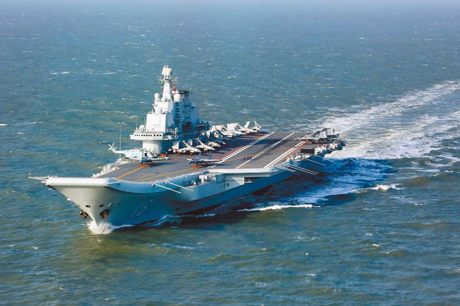 解放軍海軍大型船艦加速下水,圖為遼寧艦編隊正在航行。(中新社資料照片)