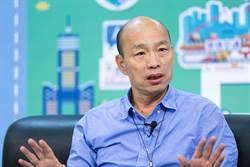 「停止罷免」失敗!韓國瑜聲請遭最高法院駁回
