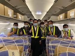 台灣虎航靈活應變 首班客艙載貨航班今飛東京