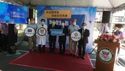 中鋼攜手小港醫院共建的「檢疫觀察區」組合屋啟用