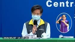 台灣近2個潛伏期無病例 張上淳:社區已很安全