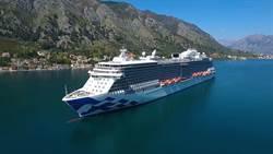 公主遊輪暫停全球船隊營運 取消部分2020年餘留夏季航程