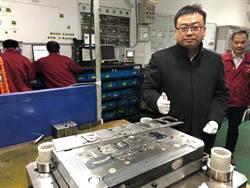 電動車零件及硬碟機構件增量 和勤4月營收創同期新高