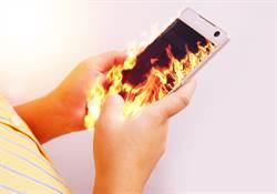 天氣變熱手機跟著發燙 教你10種降溫技巧