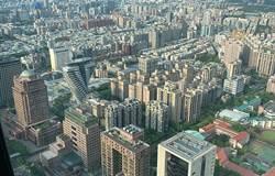 剛需縮手 房地產市調:市況4月不如預期