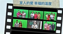 新冠肺炎疫情阻返鄉路 南市新住民拍片傳遞母親節祝福
