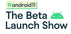 Google宣布6/3線上發表Android 11 beta 能立馬試用