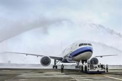 11年來最慘烈!華航Q1大虧37億元 售後租回5架A330