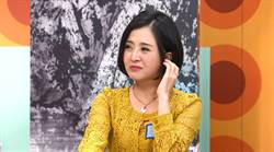 李亮瑾張峰奇感情穩定 母親催婚她坦言「想嫁了」
