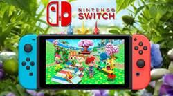 大家愛「動森」任天堂Switch熱賣1340萬台