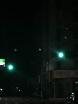 蘆竹四條街區停電 台電正搶修中