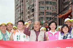 快評》蘇家父女自演蘇困之亂 寫台灣政壇一頁驚奇