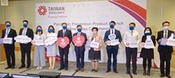 台灣精品領航 展現醫療防疫實力