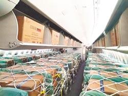 華航飛北京 5月砍剩1班