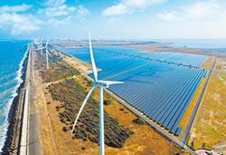 首樁綠電交易出爐 將對外銷售