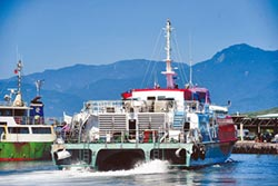 富岡漁港 調降交通船管理費